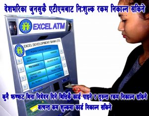 001 ATM copy