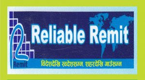 Reliable Remit